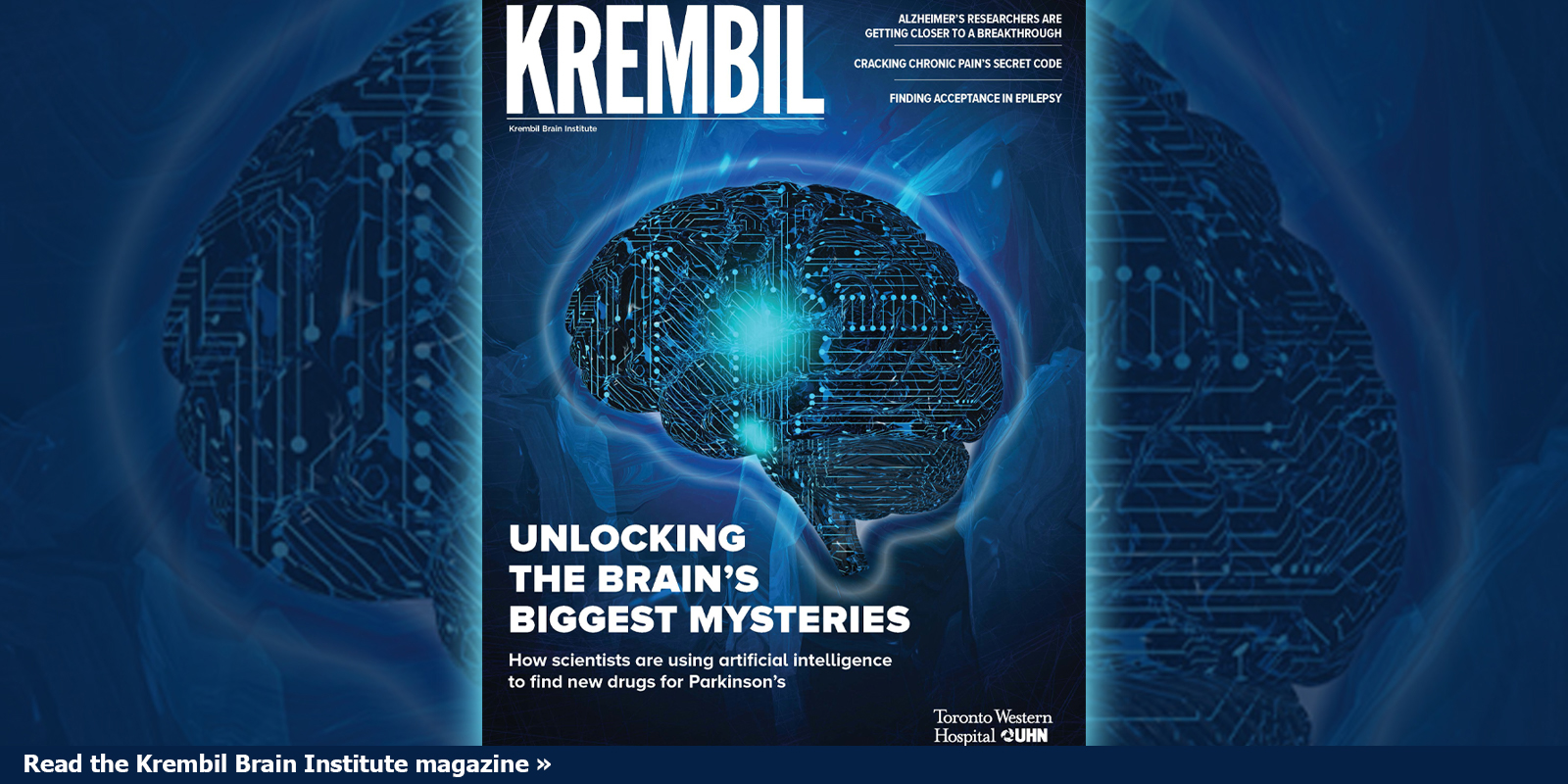 Brain Magazine cover