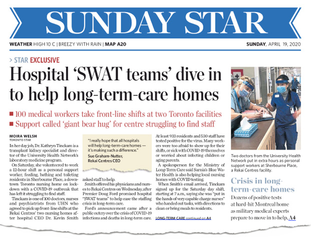 snapshot of Star front page